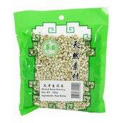 Dried Raw Barley (Coix Seeds, Job's Tears) (華安生薏米)