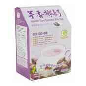 Taiwan Taro Coconut Milk Tea (芋香棷奶)