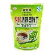 Gan Mao Cha Beverage (16 Bags) (葛仙翁四時清熱感冒茶)