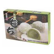 Japanese Style Green Tea Mochi (雪之戀和風大福 (綠茶))