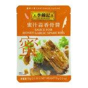 Sauce For Honey Garlic Spare Ribs (李錦記蒜蜜香骨醬)