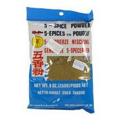 5 Spice Powder (五香粉)