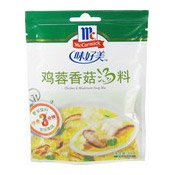 Chicken & Mushroom Soup Mix (雞蓉香菇湯料)