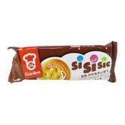 Si Si Sic Cream Sandwich Biscuits (Chocolate Flavoured) (嘉頓朱古力夾心餅)