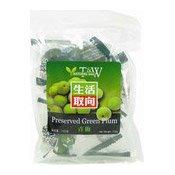 Preserved Green Plum (青梅)