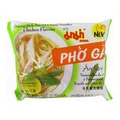 Instant Chand Noodles Chicken Flavour (Pho Ga) (媽媽雞肉味粿條)
