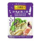 Soup Base For Satay Hotpot (李錦記沙爹火鍋上湯)