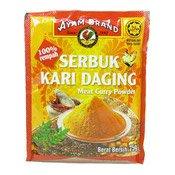 Meat Curry Powder (Serbuk Kari Daging) (咖喱粉)