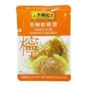 Sauce For Lemon Chicken (李錦記香檬軟雞醬)