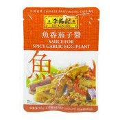 Sauce For Spicy Garlic Aubergine (李錦記魚香茄子醬)