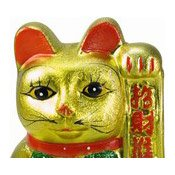 "Golden Lucky Cat Money Box (8"" - Large) (招財貓)"