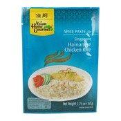 Singapore Hainanese Chicken Rice (海南雞醬)