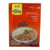 Japanese Curry Kare Raisu (日本咖喱醬)