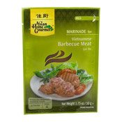 Vietnamese Barbecue Meat Goi Bo (越南香茅醬)