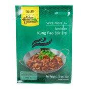 Szechuan Kung Pao Stir Fry (四川宮寶醬)