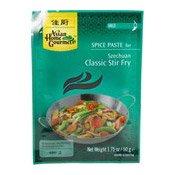 Szechuan Classic Stir Fry (四川炒醬)