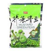 Mustard Green Peas (芥辣青豆)