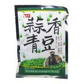 Garlic Green Peas (蒜香青豆)