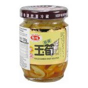 Pickled Bamboo Shoots Solid Pack (愛之味玉荀)
