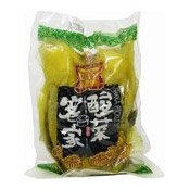Hakka Pickles (Pickled Mustard Greens) (客家酸菜)