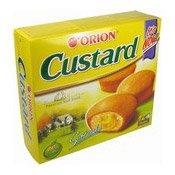 Custard Soft Cake (Premium Cupcake) (蛋黃批)