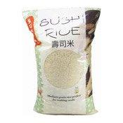 Sushi Rice (日本壽司米)