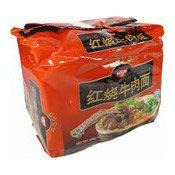 Instant Noodles Multipack (Roasted Beef) (日清紅燒牛肉麵)