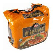Instant Noodles Multipack (Spicy Beef) (日清香辣牛肉麵)