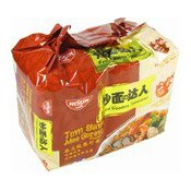 Instant Noodles Multipack (Tom Yam Mee Goreng) (日清泰式酸辣麵)