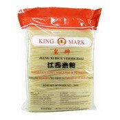 Jiang Xi Rice Vermicelli Noodles (正宗江西米粉)
