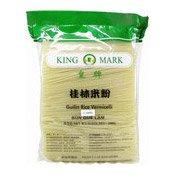 Guilin Rice Vermicelli (Bun Que Lam) (桂林米粉)