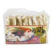 Taiwan Dried Noodles (萬里香台灣花瓣麵)