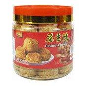 Peanut Cookies (金牌花生酥)
