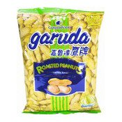 Roasted Peanuts Garlic Flavour (Monkeynuts) (蒜味烤花生)