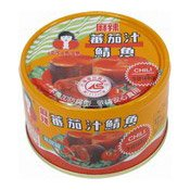 Mackerel In Chilli Sauce (麻辣番茄汁鯖魚)