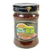 XO Mushroom Sauce (Fragrant Garlic) (百山祖菇醬 (蒜香))
