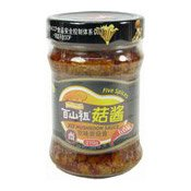 XO Mushroom Sauce (Five Spices) (百山祖京味香菇醬)