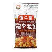 Drunk Peanut (Super Cool Spicy Flavour) (傻二哥酒鬼花生)