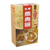 Five Spice Flavoured Steam Powder (五香蒸肉粉)