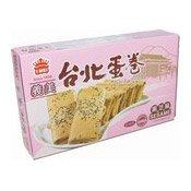Taipei Egg Crisps (Sesame) (義美黑芝麻蛋卷)