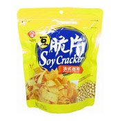 Soy Crackers (French Cheese) (九福起司芝士豆脆片)