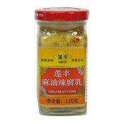 Chilli Beancurd (蓮豐麻油辣腐乳)