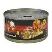 Fried Mackerels In Chilli Oil (香辣油浸炸馬鮫魚)
