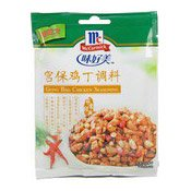 Gong Bao Chicken Seasoning (Kung Po) (宮保雞丁調料)