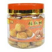 Walnut Cookies (金牌核桃酥)