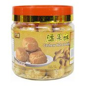 Cashew Nut Cookies (金牌腰果酥)