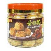 Almond Cookies (金牌杏仁酥)