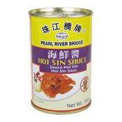 Hoi Sin Sauce (珠江橋牌橋牌海鮮醬)