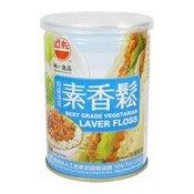 Vegetarian Seaweed Flakes (味一素魚鬆)