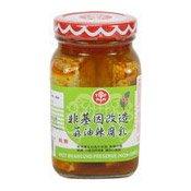 Hot Beancurd Preserved (麻油辣腐乳)